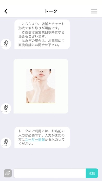 Beauty Clinic Kodama紹介画像3