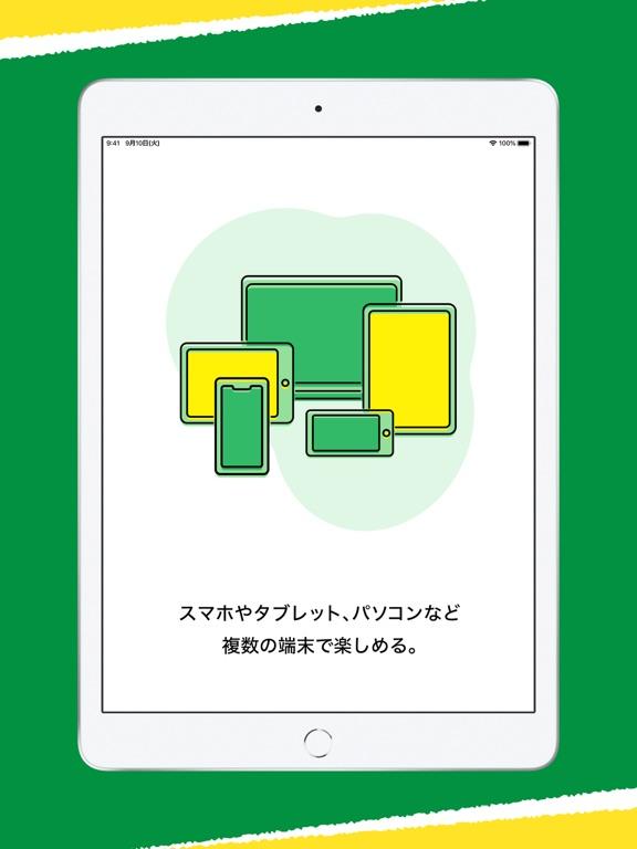 dブックマイ本棚のおすすめ画像4