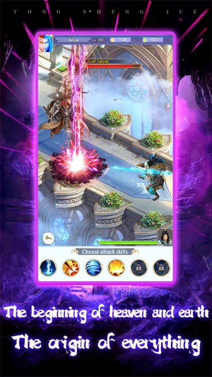 Eternal Sword Warrior screenshot-3