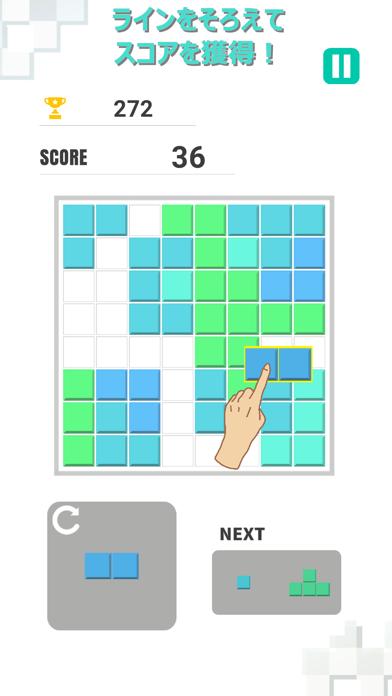 ブロックパズルネクスト -Block Puzzle Next紹介画像1