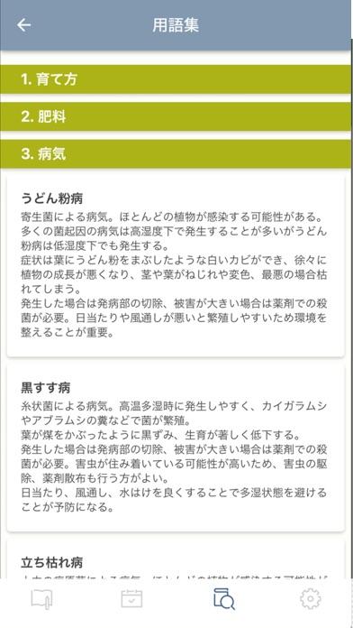 AGREQ紹介画像4