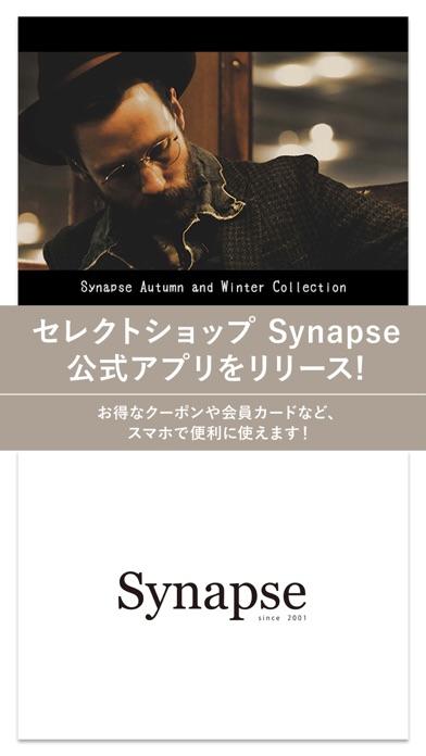 セレクトショップSynapse紹介画像1