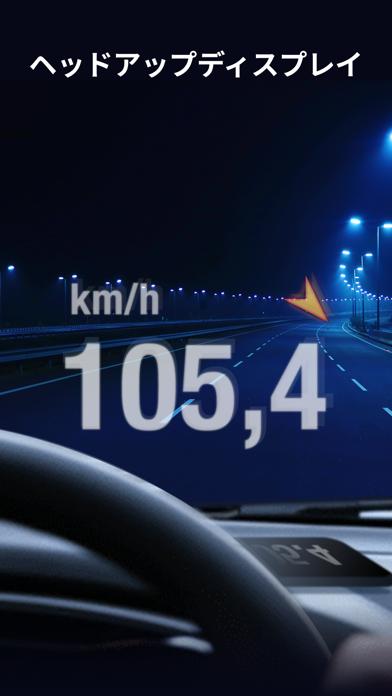 Speed Tracker Pro ScreenShot6