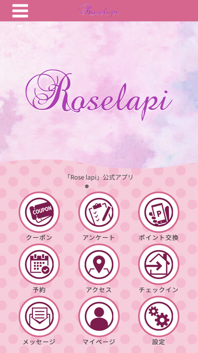 Rose lapi紹介画像1