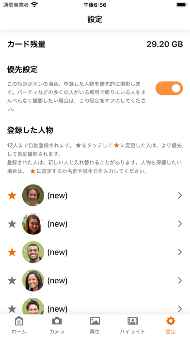 Connect app for Mini PTZ Cam紹介画像6
