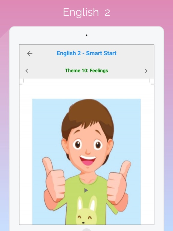 English 2 Smart Start screenshot 6
