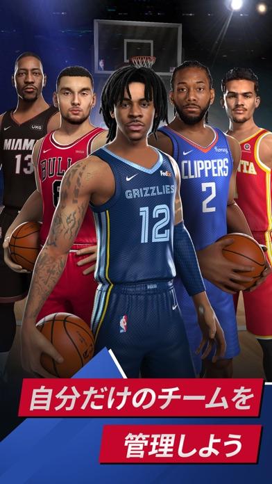 NBA Ball Starsのおすすめ画像4