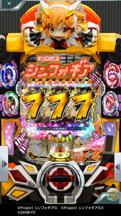 [777Real]Pフィーバー戦姫絶唱シンフォギア2のおすすめ画像2
