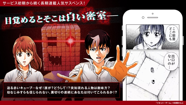 GANMA!(ガンマ) screenshot-3