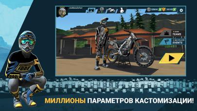 Скриншот №5 к Mad Skills Motocross 3