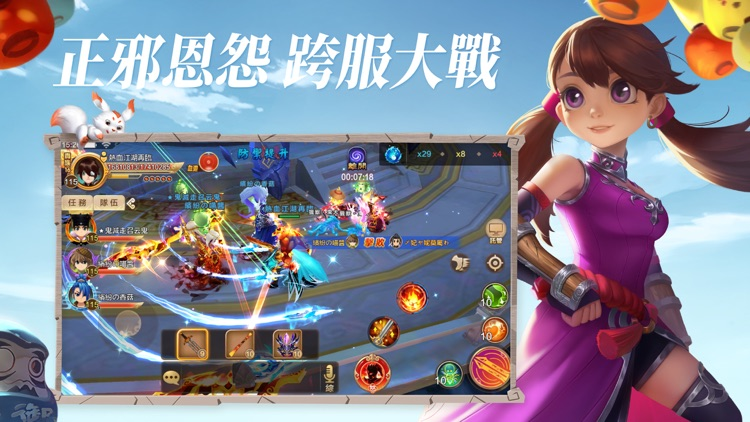 熱血江湖 - 唯一正版授權 screenshot-5
