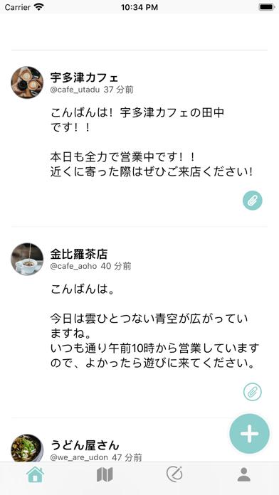 香川青春ホームページ紹介画像2