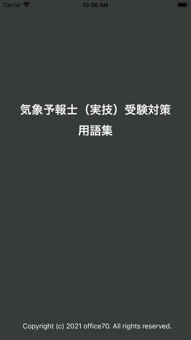 https://is5-ssl.mzstatic.com/image/thumb/PurpleSource115/v4/f4/42/aa/f442aa20-34bb-9fb4-f440-80453073fc1b/2327b1ec-a238-41b4-afe6-16a6871568f0_Simulator_Screen_Shot_-_iPhone_8_Plus_-_2021-08-03_at_10.36.11.png/392x696bb.png