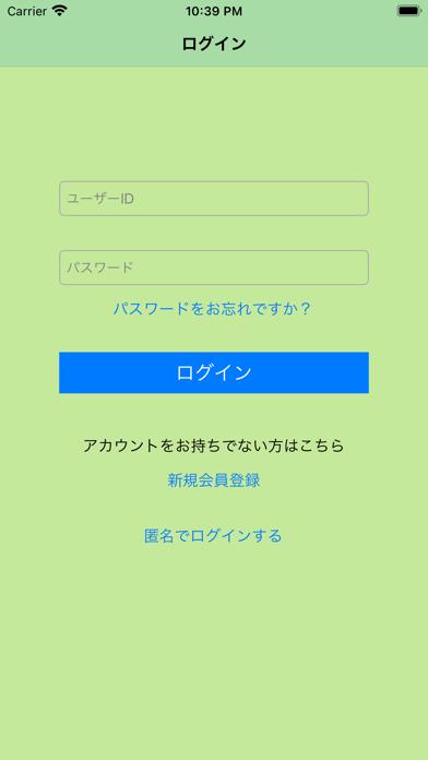 庭球日誌紹介画像5