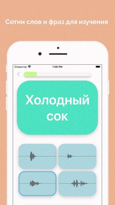 Screenshot 2 of Учить Английский Язык с TPS App