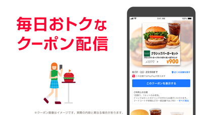 Yahoo! JAPAN ScreenShot8