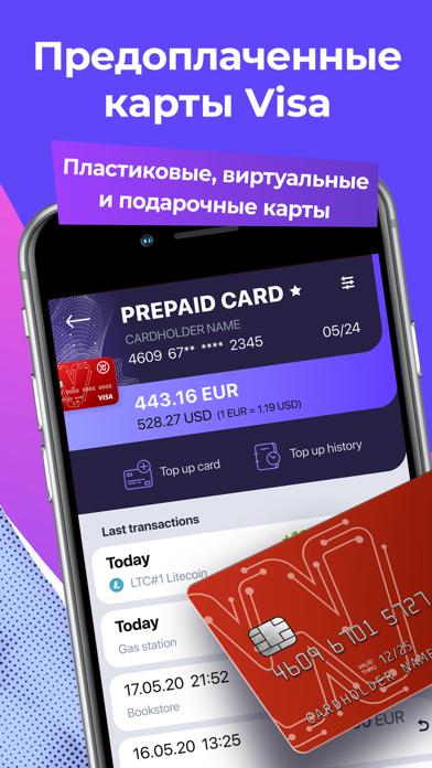 OWNR Биткоин кошелек. BitcoinСкриншоты 2