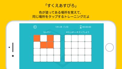 SPILO think(スピロ・シンク)紹介画像2