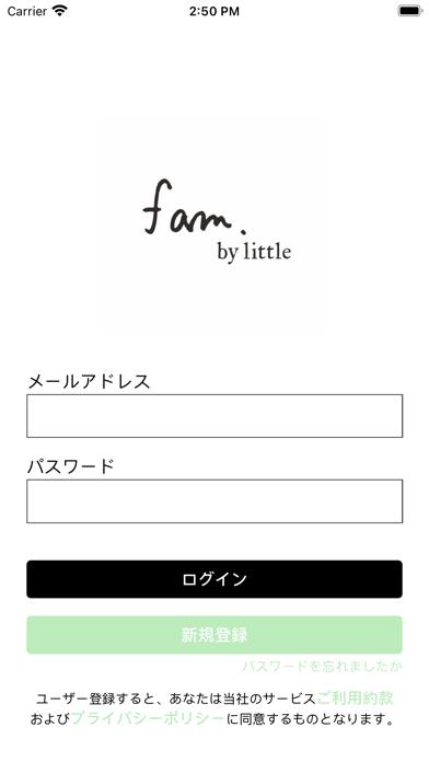 fam. by little紹介画像1
