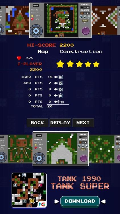 Tank 1990: Super Tank, Tank 90 screenshot-6