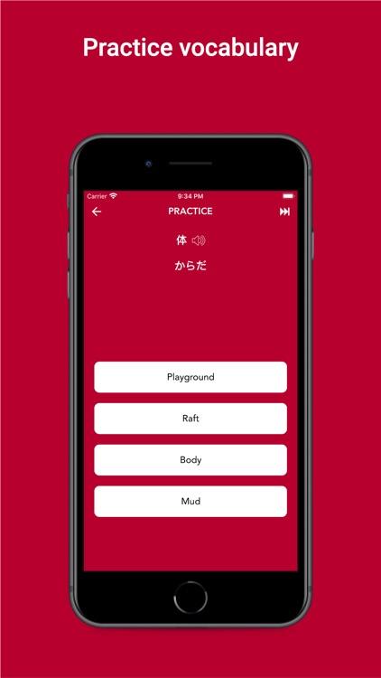 Tobo: Learn Japanese Words