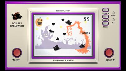 DOSUN'S HALLOWEEN screenshot 4