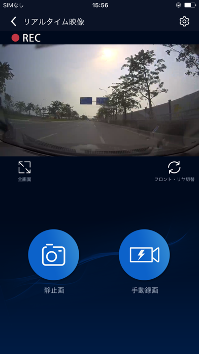 DR DH5のスクリーンショット5