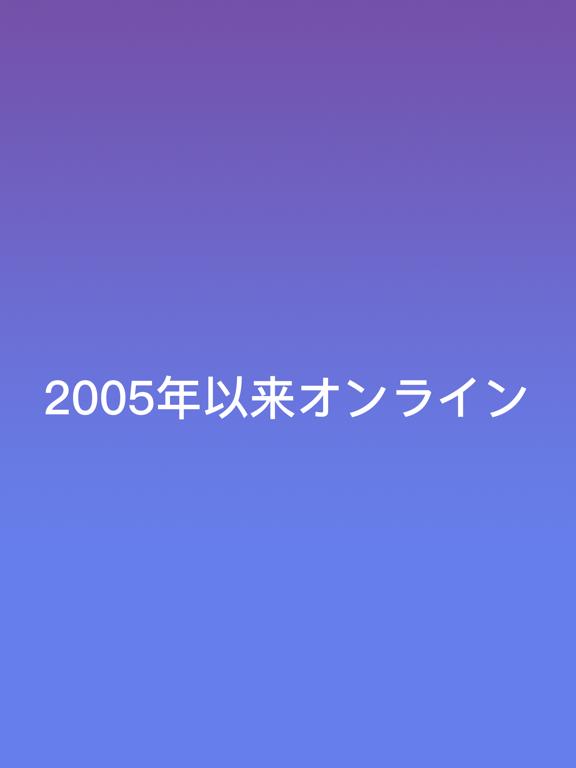 https://is5-ssl.mzstatic.com/image/thumb/PurpleSource123/v4/3c/2a/99/3c2a9953-3749-aec1-1563-d3d431eb68c4/7a63ccec-2ca3-4fd2-8be9-3eb355377c6d_ipad_screen_5_ja.png/576x768bb.png