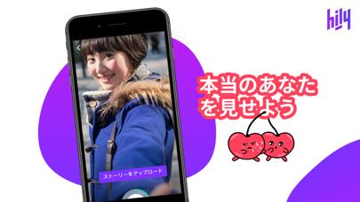 https://is5-ssl.mzstatic.com/image/thumb/PurpleSource123/v4/45/5b/35/455b35d8-70f4-6003-061a-61a772df547c/be349e6e-3561-4f3f-8672-894a7ec8f39e_05_0620_01_0000_ALL_Ja_JapaneseScreens_JapaneseScreens3_ASO_2208x1242.png/406x228bb.png