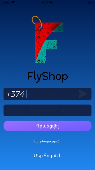 FlyShop.am screenshot 1