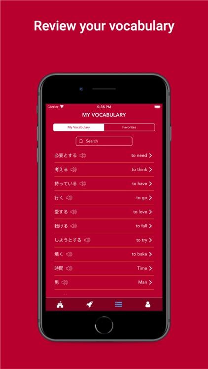 Tobo: Learn Japanese Words screenshot-5