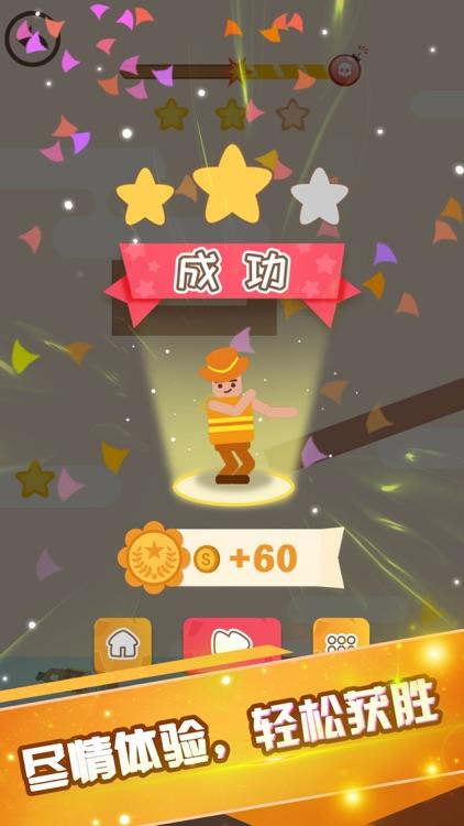 火花先生救援行动:绳索英雄 screenshot-3