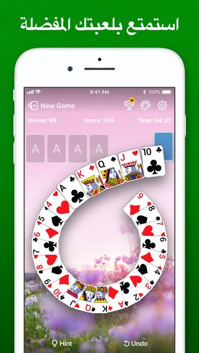 سوليتير - لعبة ورق كلاسيكيّةلقطة شاشة6