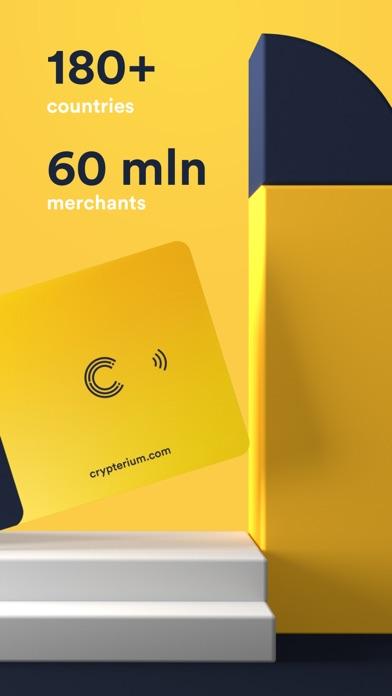 Crypterium | Bitcoin WalletСкриншоты 2