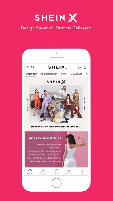 SHEIN - модная одежда и обувь для ПК 1