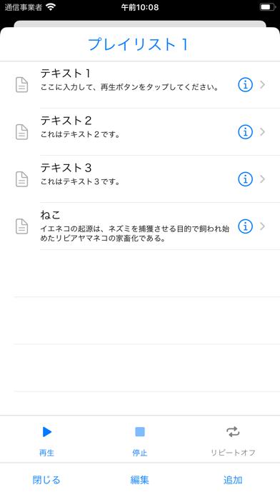 https://is5-ssl.mzstatic.com/image/thumb/PurpleSource124/v4/04/c9/7e/04c97e83-0136-3c86-ff63-f5b93189e90f/16aa3c87-59d1-4d67-ac3d-f494f03897f4_playlist_jp_iPhone.png/392x696bb.png