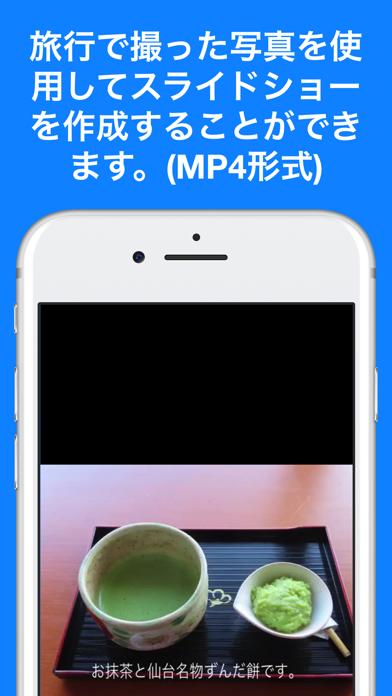 https://is5-ssl.mzstatic.com/image/thumb/PurpleSource124/v4/05/40/b0/0540b093-c7b6-8b74-961d-ba51a6ee9b04/a54529b2-373a-42f5-8979-396a0597d39b_Apple_iPhone_8_Plus_5_5-inch_1242x2208_Screenshot4.png/392x696bb.png