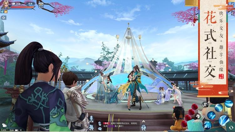 新诛仙 screenshot-4