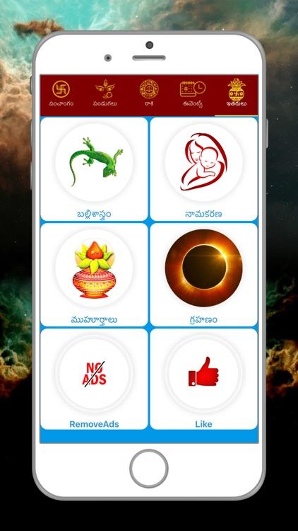 Telugu Calendar Panchangam App screenshot-4
