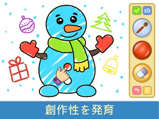 子供向けお絵かき・色塗りアプリのおすすめ画像3