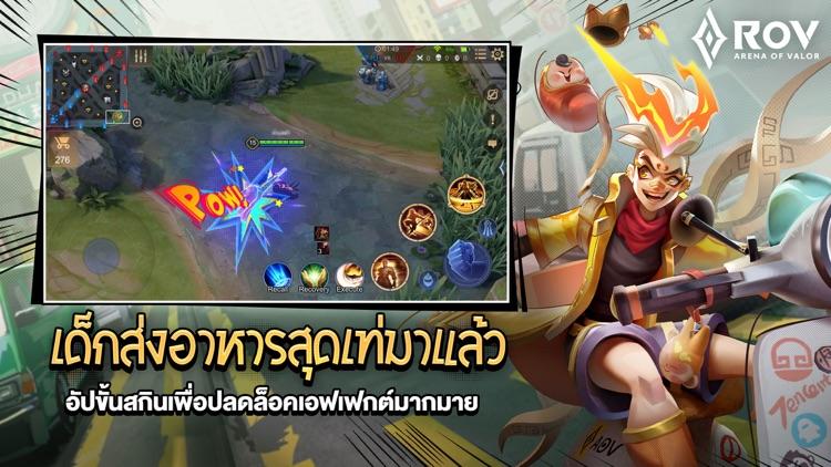 Garena RoV: Songkran