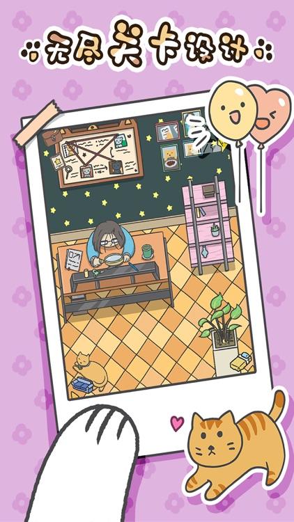猫咪在哪里 screenshot-4