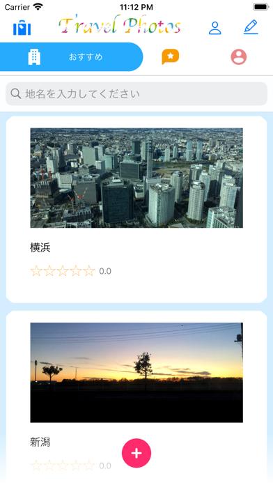 Travel Photos screenshot 2
