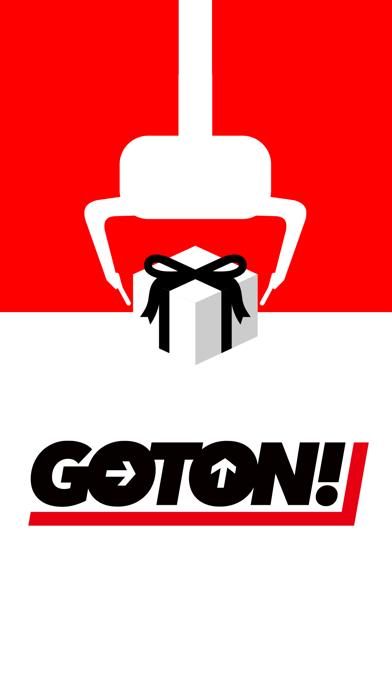 GOTON!スクリーンショット