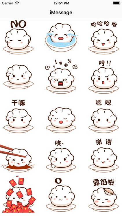Cute funny dumplings-JJ YuLe screenshot-0