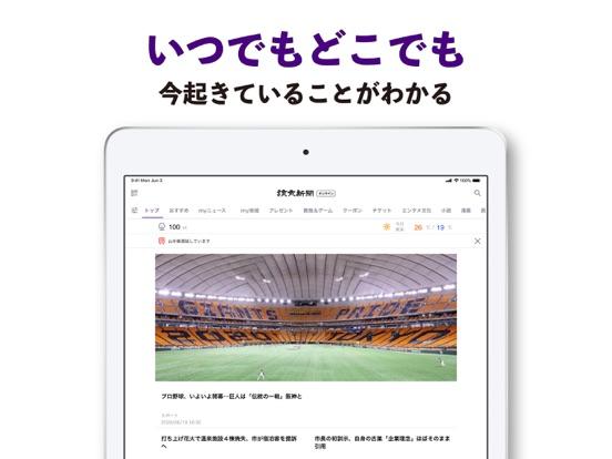 https://is5-ssl.mzstatic.com/image/thumb/PurpleSource124/v4/10/0a/cb/100acb16-af2c-0d85-d59d-e7c8bd0addd4/776020b9-a87d-4943-9ccf-7539bf4d2522_iPad12.9-01-2.jpg/552x414bb.jpg