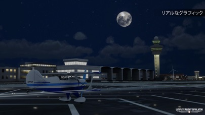 Ultimate Flight Simulator Pro紹介画像3