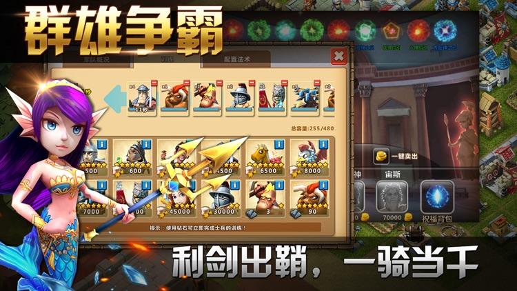 帝国时代之罗马复兴-即时战争帝国文明策略游戏 screenshot-4