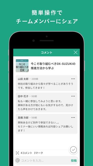 Anews - AIがビジネスに直結するニュースを毎日配信のおすすめ画像2