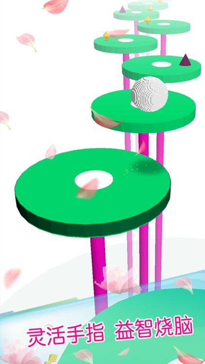 音乐球球-节奏跳跃大师
